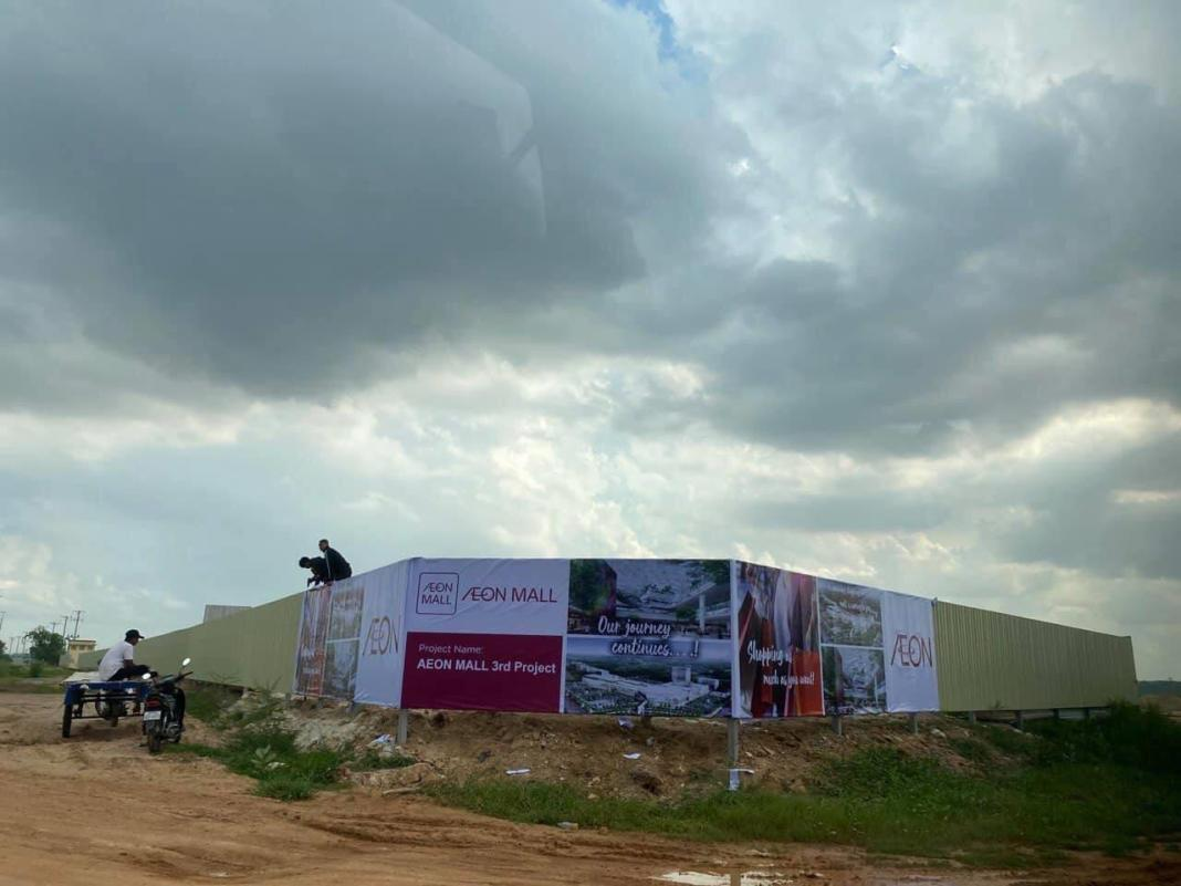 AEON Mall 3 Construction Site