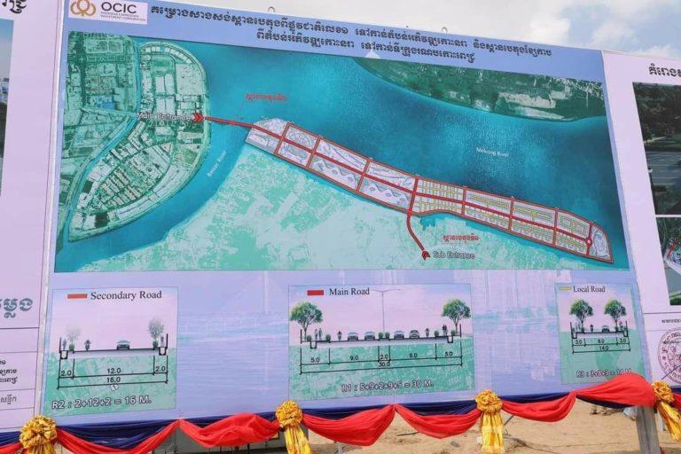 Planned Koh Norea development project and bridges