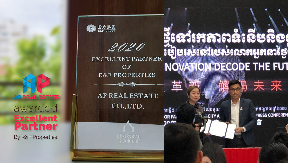 AP Real Estate awarded 'Excellent Partner 2020' by R&F Group