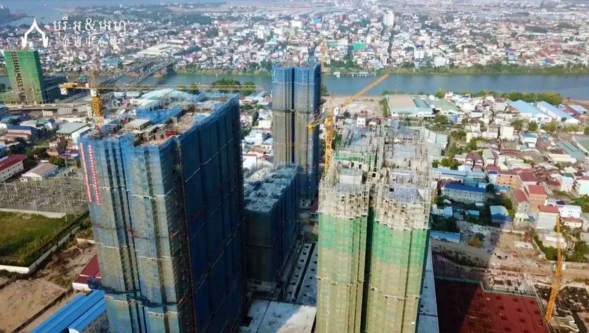 R&F City Aerial View