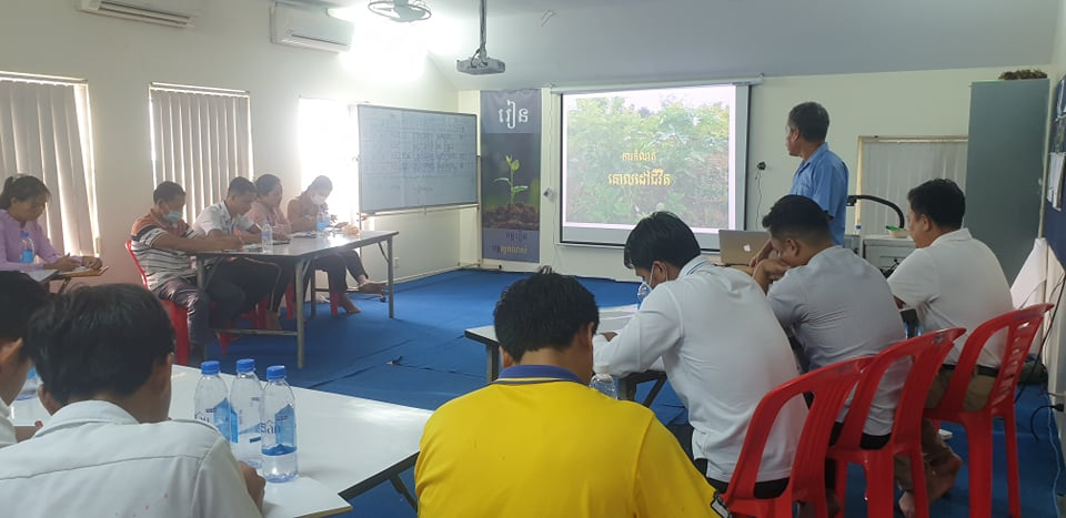 Training sponsored by AP Real Estate