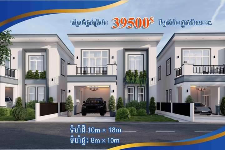 Leng Navatra Affordable Villa